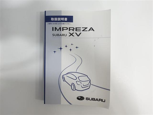 2.0i フルセグ メモリーナビ DVD再生 ミュージックプレイヤー接続可 バックカメラ ETC HIDヘッドライト アイドリングストップ(19枚目)