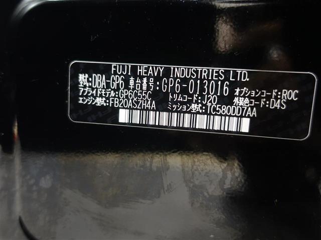 2.0i フルセグ メモリーナビ DVD再生 ミュージックプレイヤー接続可 バックカメラ ETC HIDヘッドライト アイドリングストップ(20枚目)
