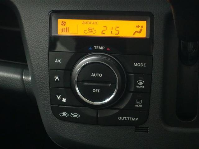 20周年記念車 フルセグ メモリーナビ DVD再生 衝突被害軽減システム HIDヘッドライト アイドリングストップ(14枚目)