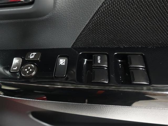 20周年記念車 フルセグ メモリーナビ DVD再生 衝突被害軽減システム HIDヘッドライト アイドリングストップ(15枚目)