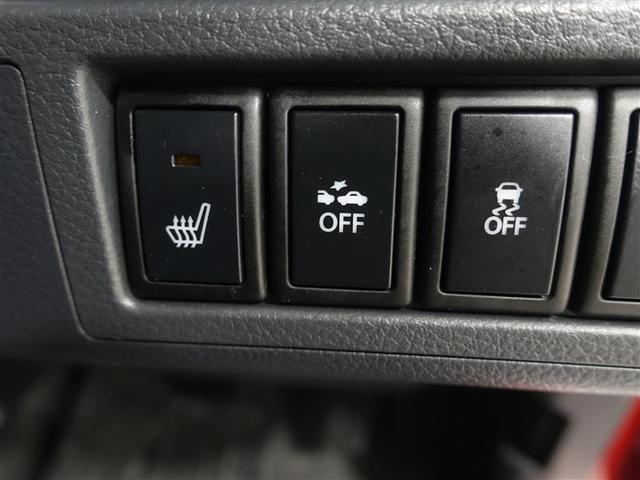 20周年記念車 フルセグ メモリーナビ DVD再生 衝突被害軽減システム HIDヘッドライト アイドリングストップ(16枚目)