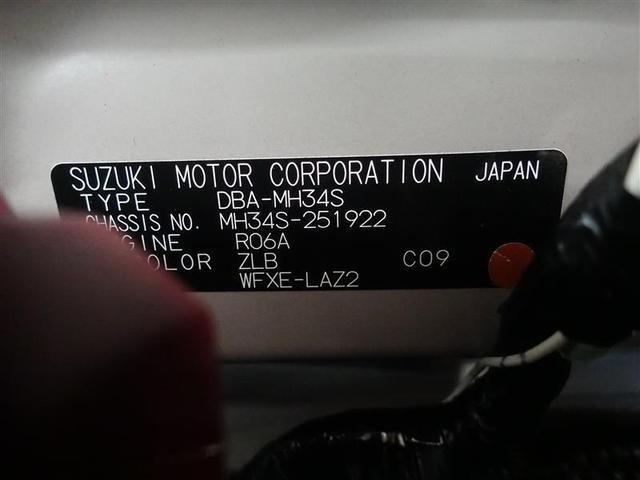 20周年記念車 フルセグ メモリーナビ DVD再生 衝突被害軽減システム HIDヘッドライト アイドリングストップ(20枚目)