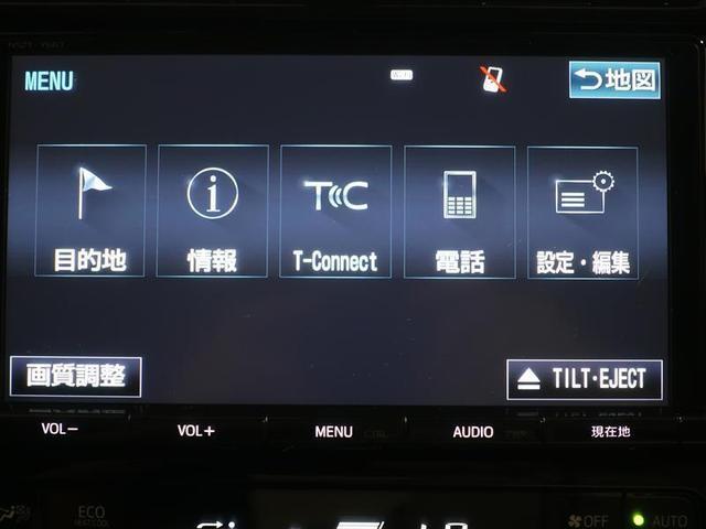 Sセーフティプラス フルセグ メモリーナビ DVD再生 ミュージックプレイヤー接続可 バックカメラ 衝突被害軽減システム ETC ドラレコ LEDヘッドランプ ワンオーナー 記録簿(12枚目)