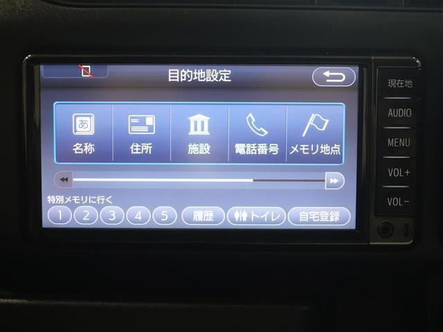 DX ワンセグ メモリーナビ ミュージックプレイヤー接続可 バックカメラ 衝突被害軽減システム ETC ワンオーナー 記録簿 アイドリングストップ(12枚目)