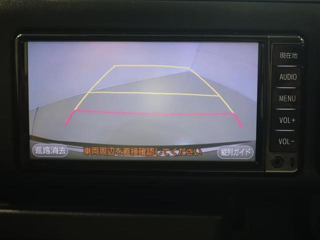 DX ワンセグ メモリーナビ ミュージックプレイヤー接続可 バックカメラ 衝突被害軽減システム ETC ワンオーナー 記録簿 アイドリングストップ(13枚目)