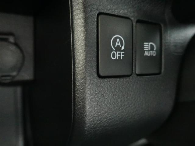 DX ワンセグ メモリーナビ ミュージックプレイヤー接続可 バックカメラ 衝突被害軽減システム ETC ワンオーナー 記録簿 アイドリングストップ(16枚目)