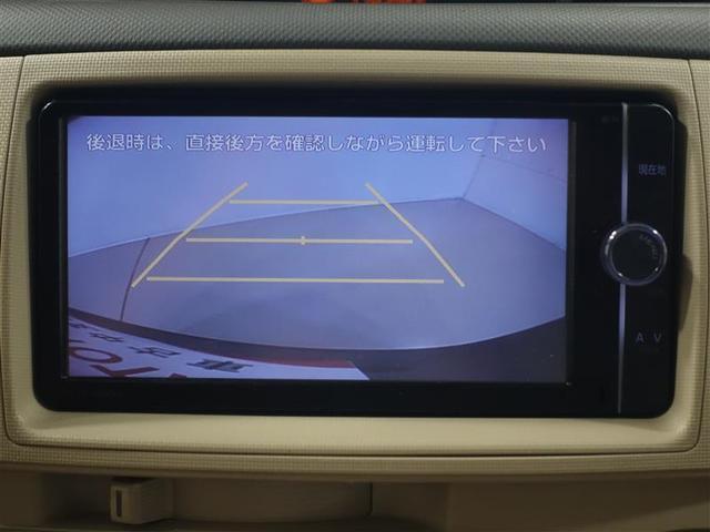 X Lパッケージ フルセグ メモリーナビ DVD再生 ミュージックプレイヤー接続可 バックカメラ ETC 電動スライドドア HIDヘッドライト 乗車定員7人 3列シート ワンオーナー 記録簿(13枚目)