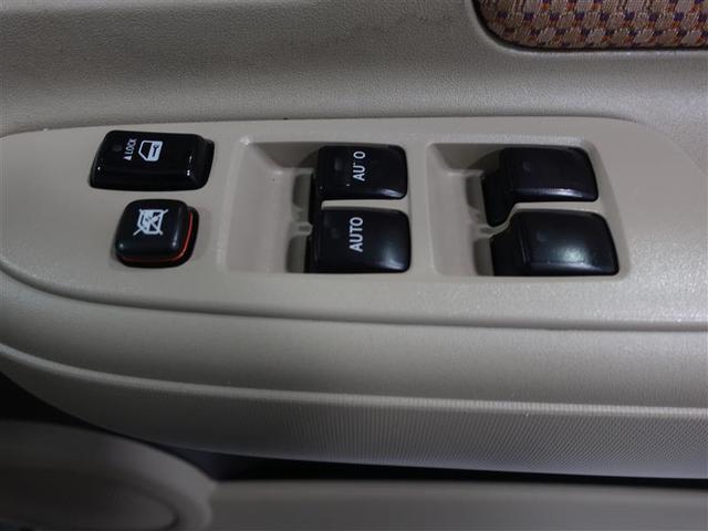 X Lパッケージ フルセグ メモリーナビ DVD再生 ミュージックプレイヤー接続可 バックカメラ ETC 電動スライドドア HIDヘッドライト 乗車定員7人 3列シート ワンオーナー 記録簿(15枚目)