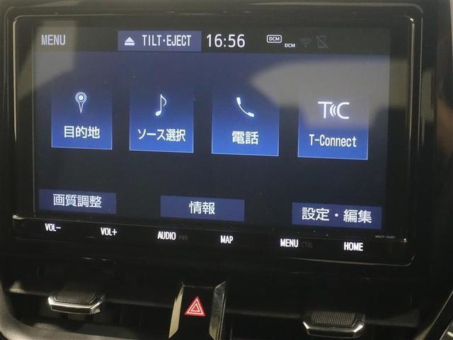 ハイブリッドG フルセグ メモリーナビ DVD再生 ミュージックプレイヤー接続可 バックカメラ 衝突被害軽減システム ETC ドラレコ LEDヘッドランプ ワンオーナー 記録簿(8枚目)