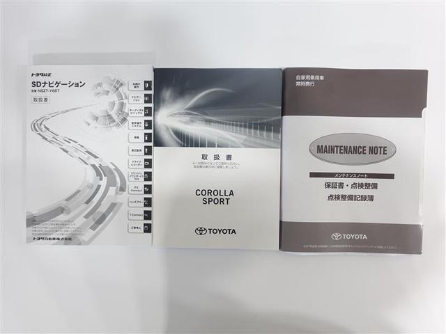 ハイブリッドG フルセグ メモリーナビ DVD再生 ミュージックプレイヤー接続可 バックカメラ 衝突被害軽減システム ETC ドラレコ LEDヘッドランプ ワンオーナー 記録簿(18枚目)