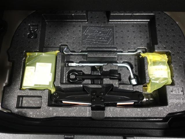 ハイブリッドG フルセグ メモリーナビ DVD再生 ミュージックプレイヤー接続可 バックカメラ 衝突被害軽減システム ETC ドラレコ LEDヘッドランプ ワンオーナー 記録簿(25枚目)