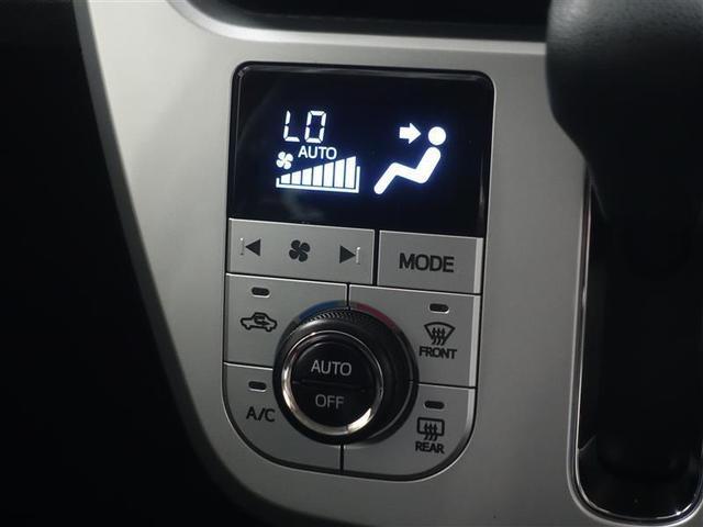 アクティバX 4WD LEDヘッドランプ 記録簿 アイドリングストップ(9枚目)