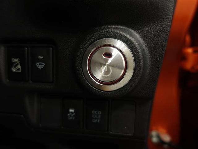 アクティバX 4WD LEDヘッドランプ 記録簿 アイドリングストップ(16枚目)
