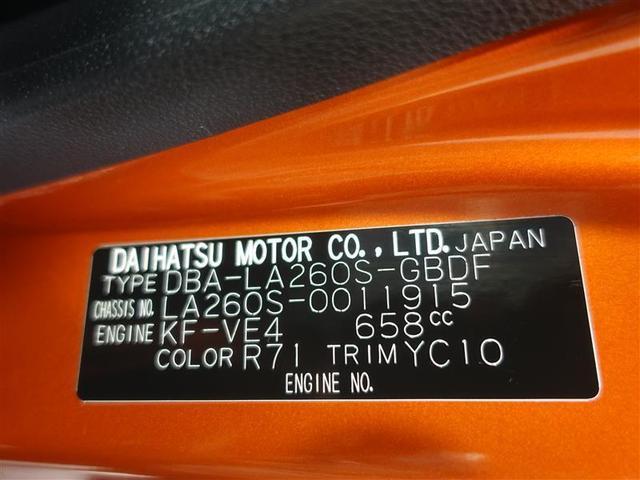 アクティバX 4WD LEDヘッドランプ 記録簿 アイドリングストップ(19枚目)