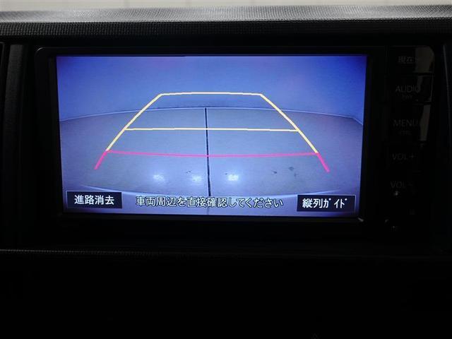 X Lパッケージ・キリリ(13枚目)