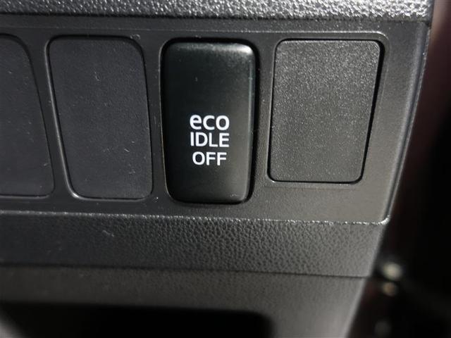 燃費を向上させるエコアイドル機能がついています!