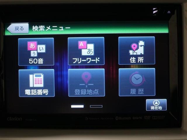 G ETC ワンセグTV ワンオーナー車 ドライブレコーダー(12枚目)