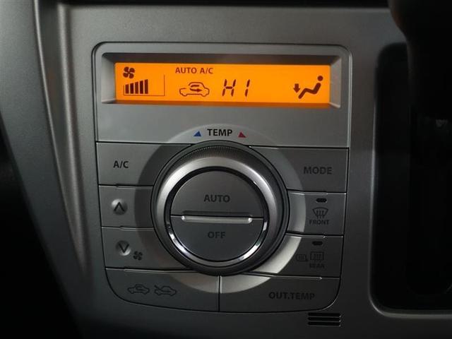 G ETC ワンセグTV ワンオーナー車 ドライブレコーダー(13枚目)