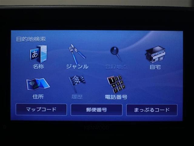 L SAII ETC・ナビ・フルセグTV・バックモニター(12枚目)