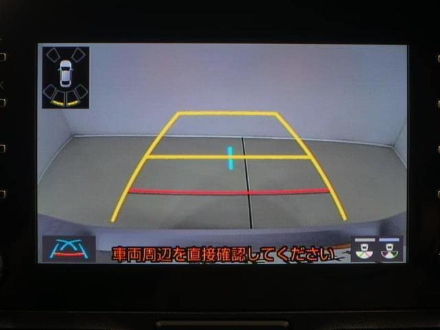 X キーレス アイドリングストップ ETC バックカメラ(13枚目)
