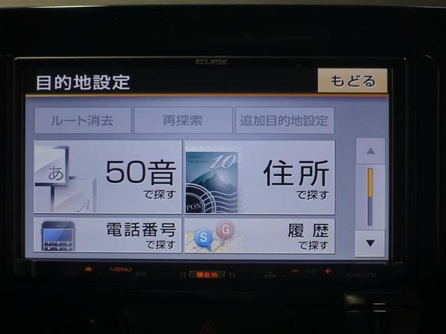 カスタムRS トップエディションSAIII スマートキー ナビ ワンセグTV 両側電動スライドドア(12枚目)