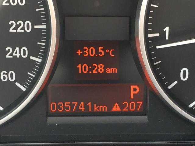 BMW BMW 320i MスポーツED 台数限定31台 サンルーフ