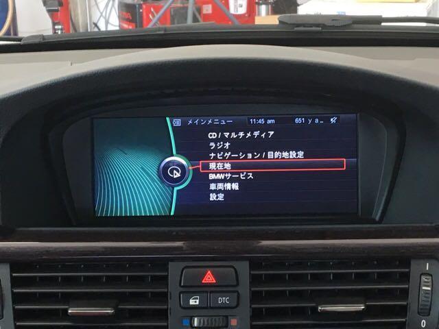 「BMW」「BMW」「クーペ」「山口県」の中古車43