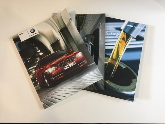 「BMW」「BMW」「クーペ」「山口県」の中古車62