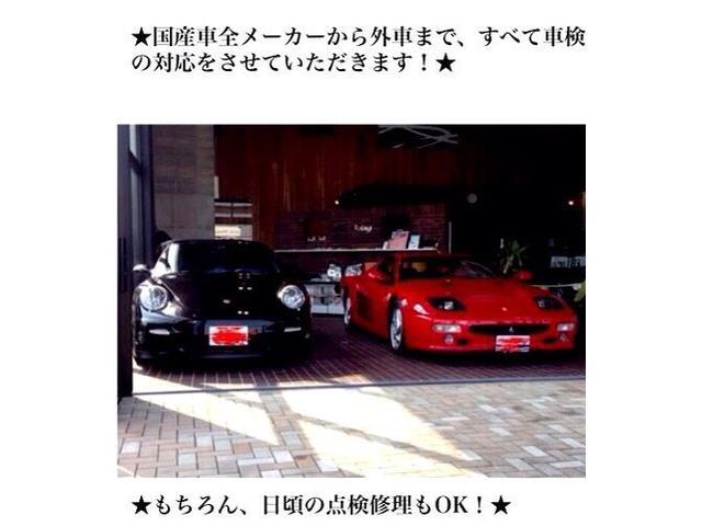 「BMW」「BMW」「クーペ」「山口県」の中古車75