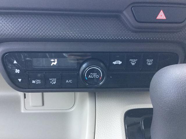 オートエアコンで快適ドライブ!わずらわしいエアコンの調節もスイッチ1つで簡単に!あるととっても便利な機能ですし視線をずらすことが少なくなるので安全運転にも繋がります!