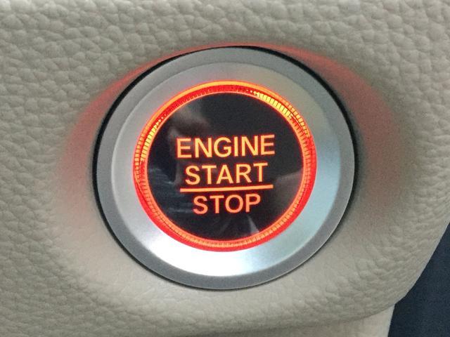 プッシュスタート!ボタンひとつでエンジンの始動、停止が出来ます!