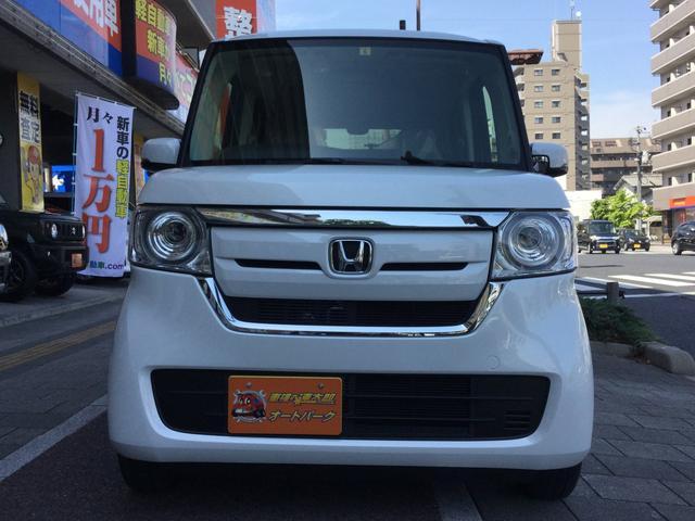速太郎オートパークは買取専門店シーボーイ広島大芝店も併設しております。無料出張査定も行っております。TEL:082-238-3900までお問い合わせください。