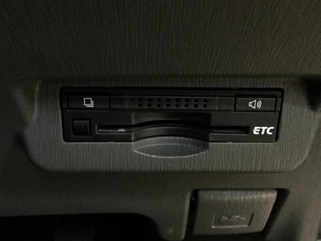 お得で便利なETC装備!休日のお出かけやドライブも大変便利でお得です!又、お仕事での通勤時にもお得です!クレジットカードのポイントやマイルも貯まります!お得にお使い下さい!!