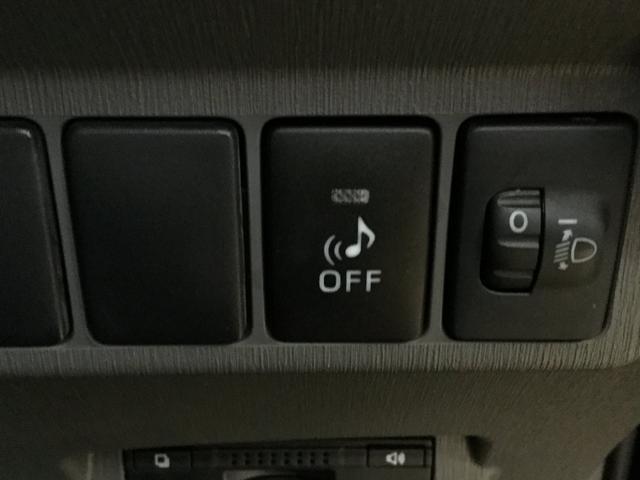 ボタンひとつで音楽の音量をオフにできます!