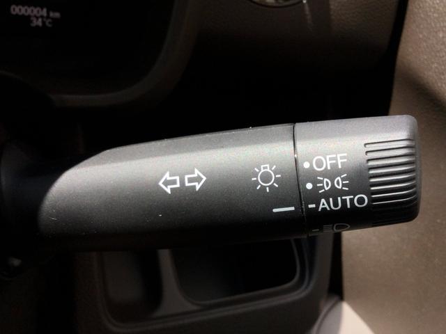 オートライト装備!わずらわしいライトの操作はこれで解決!AUTOにしていれば自動で点灯・消灯してくれます。これで消し忘れでのバッテリー上がりもなくなります!
