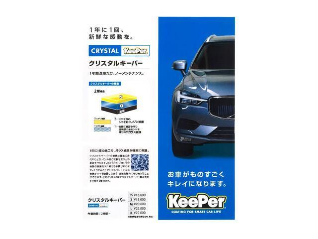 スペーシアカスタムのクリスタルキーパーの価格は18,600円になります。1年に1回、新鮮な感動を。1年間洗車だけノーメンテナンス!!