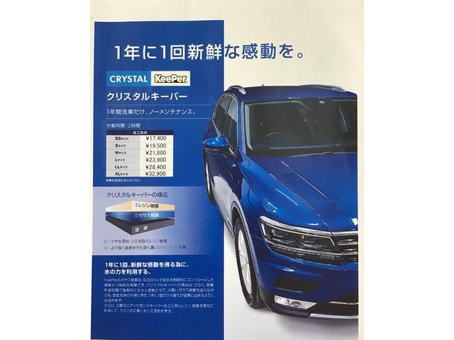 アルトのクリスタルキーパーの価格は16,600円になります。1年に1回、新鮮な感動を。1年間洗車だけノーメンテナンス!!