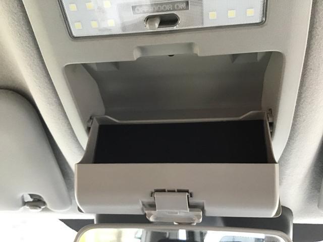 サングラスや運転用のメガネを収納ボックス!!他の収納ボックスと違いレンズがぴったり収まります!便利な収納ボックスです!!
