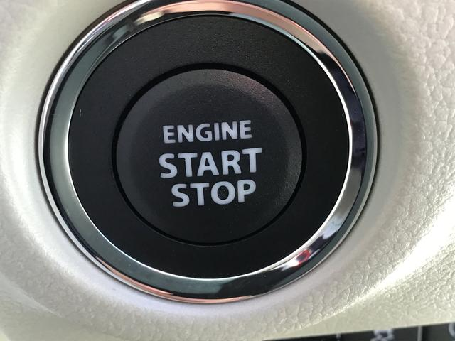 プッシュスタート ボタンひとつでエンジンの始動・停止ができます!