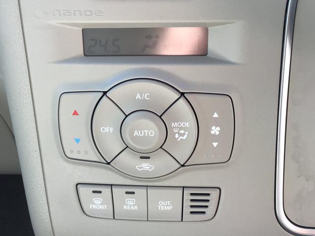 オートエアコンで快適ドライブ!わずらわしいエアコンの調節もスイッチ1つで簡単に!あるととっても便利な機能ですし視線をずらすことが少なくなるので安全運転にも繋がります!!