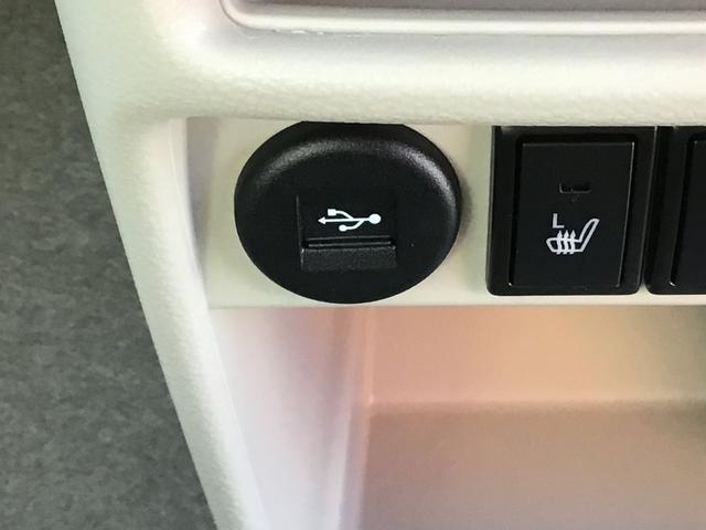 USBソケット付き!スマートフォンや携帯電話、加湿器など様々なアイテムの電源として利用できる便利な装備です!