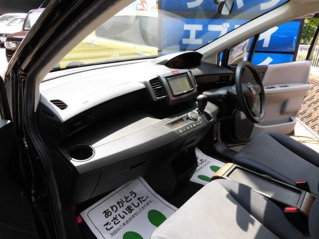ホンダ フリード GLパッケージ 地デジナビ 電スラ 8人乗り 全国ロング保証