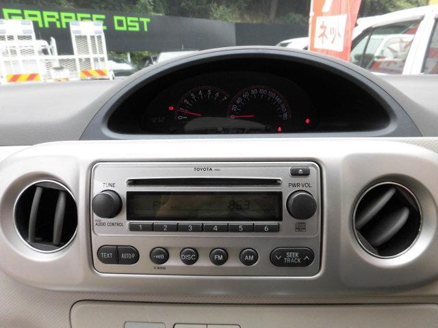 トヨタ ポルテ 130i Cパッケージ 電動スライド 禁煙車 全国ロング保証