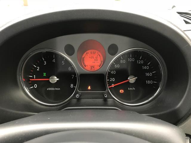 日産 エクストレイル 20X オールモード4×4-i 地デジナビ 全国ロング保証