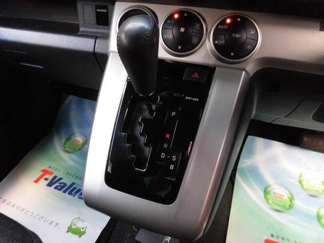 1.5G エアロツアラー 禁煙車 全国ロング保証(15枚目)