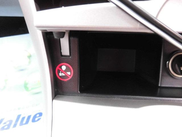 1.5XGエディション 地デジナビ 禁煙車 全国ロング保証(17枚目)