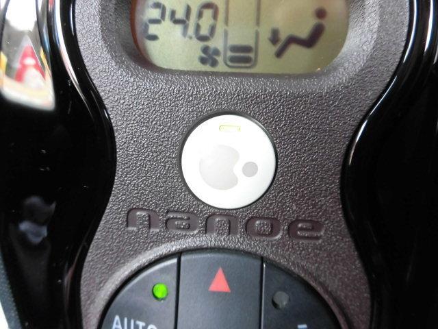 F 地デジナビ 電スラ スマートキー 禁煙車 全国ロング保証(18枚目)