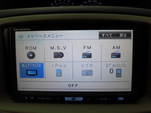 もちろん地デジフルセグチューナーやDVDビデオの視聴やミュージックサーバー機能なども備えております^^