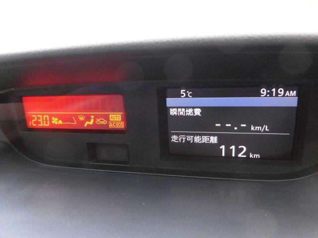 「マツダ」「CX-7」「SUV・クロカン」「広島県」の中古車23