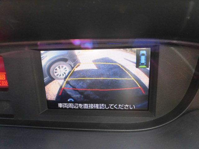 「マツダ」「CX-7」「SUV・クロカン」「広島県」の中古車24
